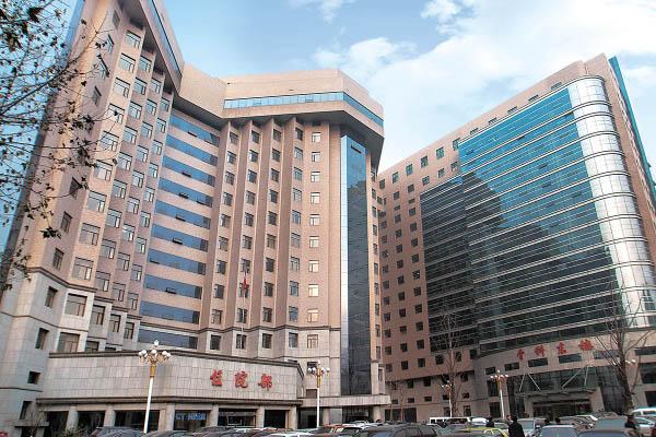 河北省第三人民医院